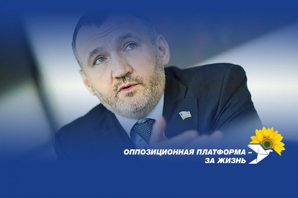 Попытки «Слуги народа» и группы «За будущее» избавиться от Рената Кузьмина и помешать объективному расследованию «дела вагнеровцев» не пройдут!