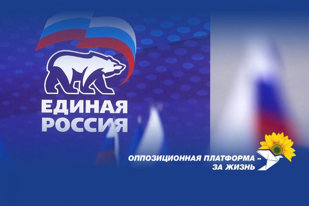 Поздравляем партию «ЕДИНАЯ РОССИЯ» с уверенной победой на выборах!