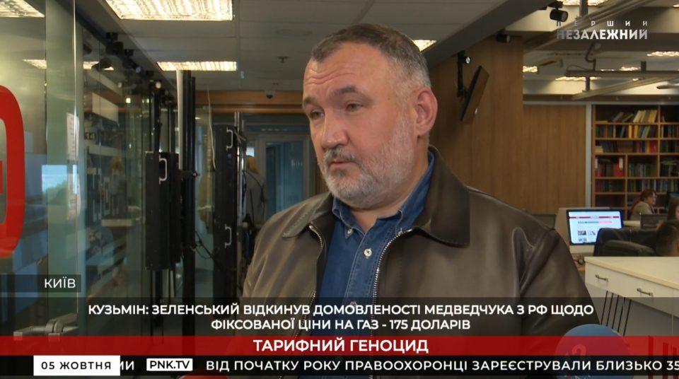 Кузьмин: Этой власти безразлична судьба украинского народа